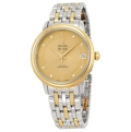 32.7 mm Omega 42420332058001 Ladies Luxury Watches