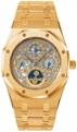 Audemars Piguet Royal Oak 25829OR.OO.0944OR.01 Mens 18kt Rose Gold Dress Watches