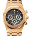 Audemars Piguet Royal Oak 25960OR.OO.1185OR.03 Automatic Dress Watches
