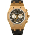Audemars Piguet Royal Oak 25977OR.OO.D005CR.01 Mens Scratch Resistant Sapphire Luxury Watches