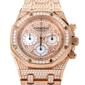 Audemars Piguet Royal Oak 25978OR.ZZ.1190OR.01 Automatic Luxury Watches