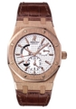 Audemars Piguet Royal Oak 26120OR.OO.D088CR.01 White Guilloche Dial Luxury Watches