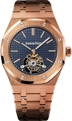 Audemars Piguet Royal Oak 26510OR.OO.1220OR.01 Mens Blue Petite Tapisserie dial with skeleton cut-out Luxury Watches