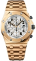 Audemars Piguet Royal Oak Offshore 26170OR.OO.1000OR.01 Mens 18 kt Rose Gold Luxury Watches