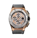 Audemars Piguet Royal Oak Offshore 26210OI.OO.A109CR.01 Luxury Watches