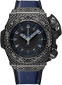 Automatic Hublot King Power Mens 48 mm Luxury Watches