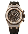 Brown mega tapisserie Audemars Piguet Royal Oak 26092OK.ZZ.D080CA.01 Luxury Watches Ladies