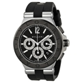Bvlgari Diagono DG42BSCVDCH Mens Stainless Steel Luxury Watches