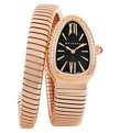 Bvlgari Serpenti Tubogas 101815 Ladies Quartz Luxury Watches