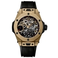 Hublot 405.MX.0138.RX Polished Magic Gold Luxury Watches