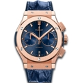 Hublot 521.OX.7180.HR Mens Scratch Resistant Sapphire Luxury Watches