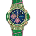 Hublot Big Bang Pop Art 341.VG.9089.LR.1622.POP15 Ladies Automatic Luxury Watches