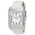 Jaeger LeCoultre Q7068421 Ladies Stainless Steel Luxury Watches