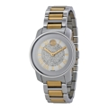 Ladies Movado Bold Casual Watches 3600256