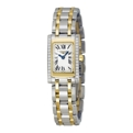 Longines DolceVita L5.158.5.78.7 Two Tone Stainless Steel Luxury Watches