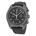 Mens Omega Casual Watches 311.92.44.51.01.003