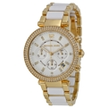 Michael Kors Parker MK6119 Ladies Casual Watches