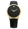 Movado 0606086 Quartz Dress Watches