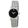 Movado 0606107 Ladies 26 mm Luxury Watches