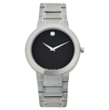 Movado 0606191 Stainless steel Dress Watches