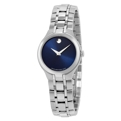 Movado 0606370 Dress Watches