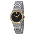 Movado 0606466 Dress Watches