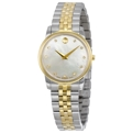 Movado 0606900 Scratch Resistant Sapphire Dress Watches