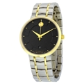 Movado 0606916 Scratch Resistant Sapphire Dress Watches
