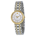 Movado 0606921 Stainless Steel Casual Watches