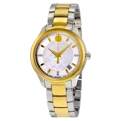 Movado 0606979 Ladies Quartz Dress Watches