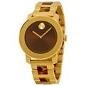 Movado Bold 3600111 Casual Watches