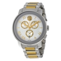 Movado Bold 3600280 Dress Watches