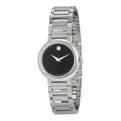 Movado Concerto 0606795 Unisex Stainless Steel Casual Watches