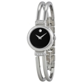 Movado Harmony 0606239 Black Museum Fashion Watches