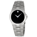 Movado Luno Sport 0605556 Sapphire Dress Watches