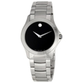 Movado Military 0605869 Mens Quartz Dress Watches