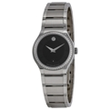 Movado Quadro 606495 Ladies Black Dress Watches