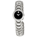 Movado Rondiro 0606251 Quartz Fashion Watches