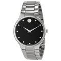 Movado Serio 0606490 Mens Scratch Resistant Sapphire Dress Watches