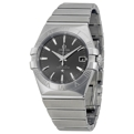 Omega 12310352006001 Mens Automatic Luxury Watches