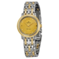 Omega 424.20.24.60.58.001 Ladies Scratch Resistant Sapphire Luxury Watches