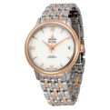 Omega 42420332005002 Ladies 32.7 mm Luxury Watches
