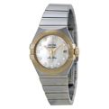Omega Constellation 123.20.27.20.55.003 Ladies Luxury Watches
