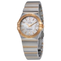 Omega Constellation 123.20.27.60.05.003 Ladies Mother of Pearl Luxury Watches