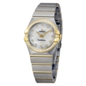 Omega Constellation 123.25.27.60.55.003 Ladies Stainless Steel Dress Watches