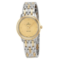 Omega DeVille 424.20.27.60.08.001 Ladies Stainless Steel and Yellow Gold Luxury Watches