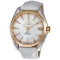 Omega Seamaster Aqua Terra 231.23.39.21.55.001 Mens 18 kt Rose Gold and Stainless Steel Luxury Watches