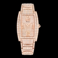 Piaget G0A36194 Ladies 27 mm x 38 mm Luxury Watches