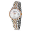 Raymond Weil 5988-SP5-97081 Scratch Resistant Sapphire Dress Watches