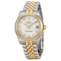 Rolex Datejust 178243WRJ Ladies Sapphire Luxury Watches
